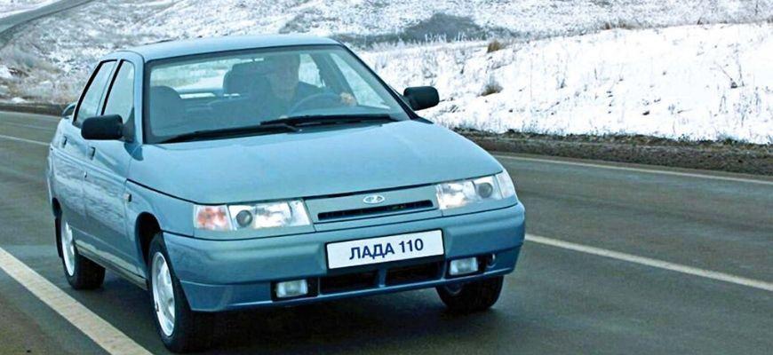 ВАЗ-2110