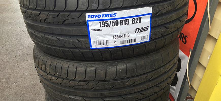 Toyo TYDRB 195/55 R15 85V