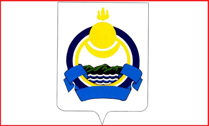 03 и 103 регион - Республика Бурятия