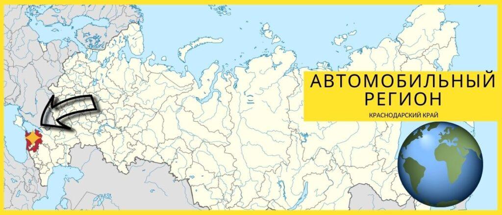 Краснодарский край на карте рф