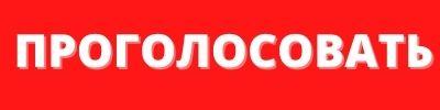 ТОП-20 лучших пикапов для России в 2020 году по цене, качеству и надежности