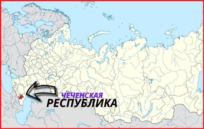 чеченская республика на карте россии