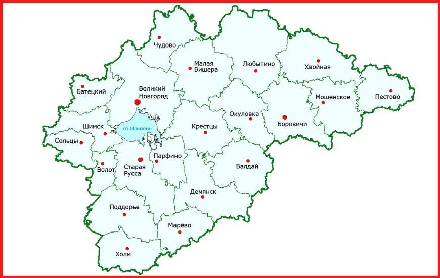 Карта Новгородской области с городами