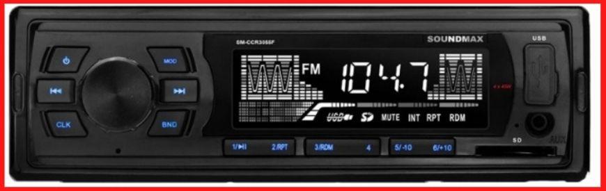 Soundmax SM-CCR3055F