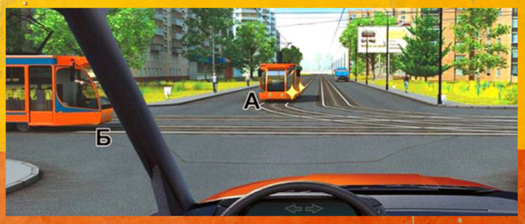 Билет ПДД №1 (Вопрос 14): Вы намерены проехать перекресток в прямом направлении. Кому Вы должны уступить дорогу?
