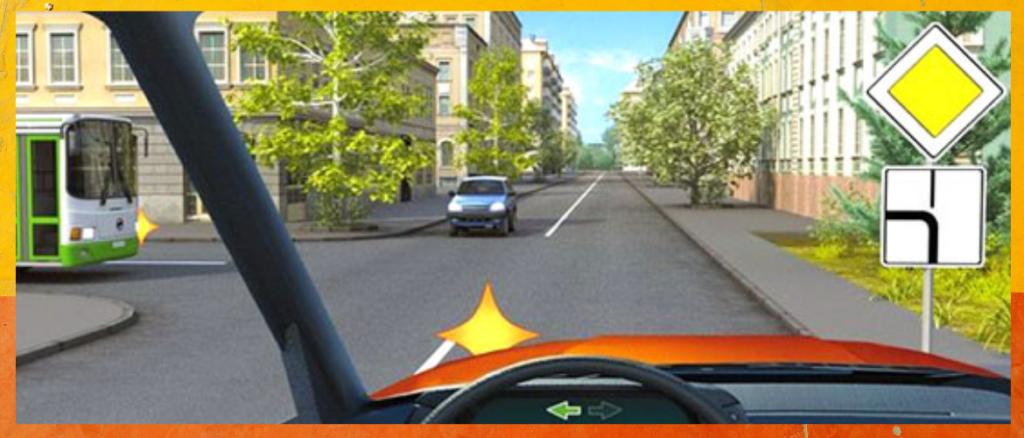 Билет ПДД №1 (Вопрос 15):Кому Вы обязаны уступить дорогу при повороте налево?