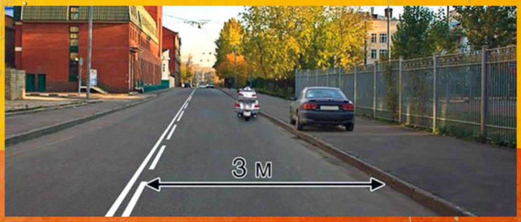 Билет ПДД №3 (Вопрос 12): Кто из водителей нарушил правила стоянки?
