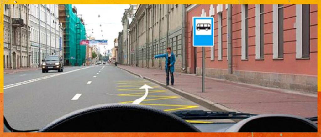 Билет ПДД №3 (Вопрос 5): Можно ли Вам остановиться в этом месте для посадки или высадки пассажиров?
