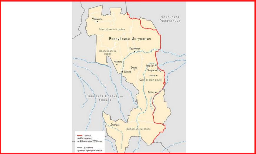 06 регион - Республика Ингушетия