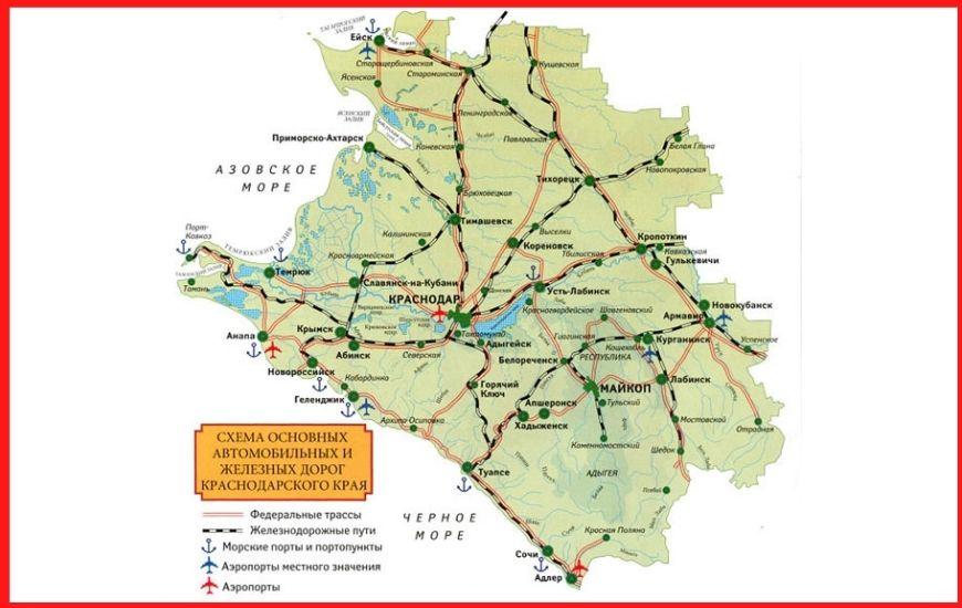 карта дорог краснодарского края