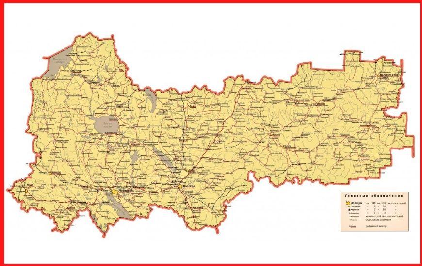 карта дорог вологодчины