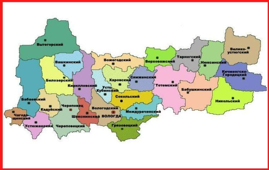 карта вологодской области с городами