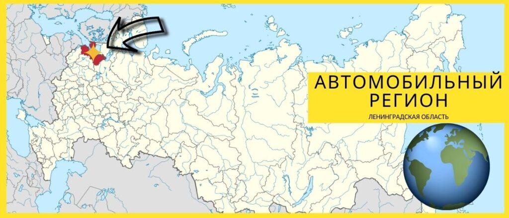 ленинградская область на карте россии