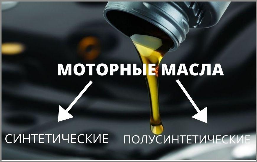 Рейтинг моторных масел 5W30 2021 года - ТОП 15