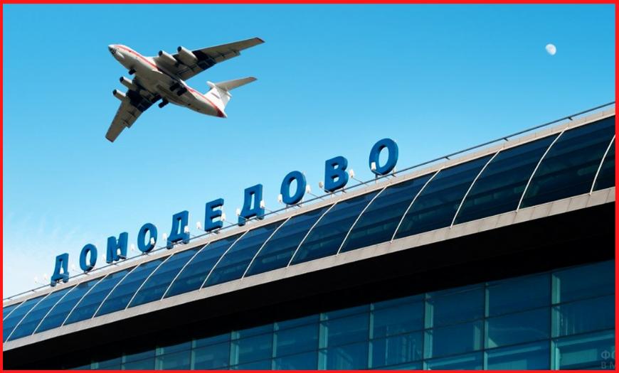 50, 90, 150, 190, 750 и 790 регион - Московская область