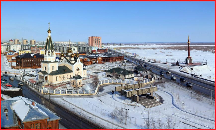 14 регион - Республика Саха (Якутия)