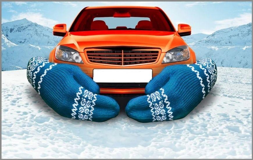 Подготовка автомобиля к зиме: список рекомендаций