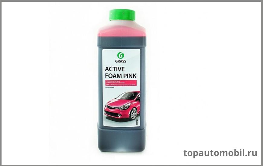 Active Pink Grass