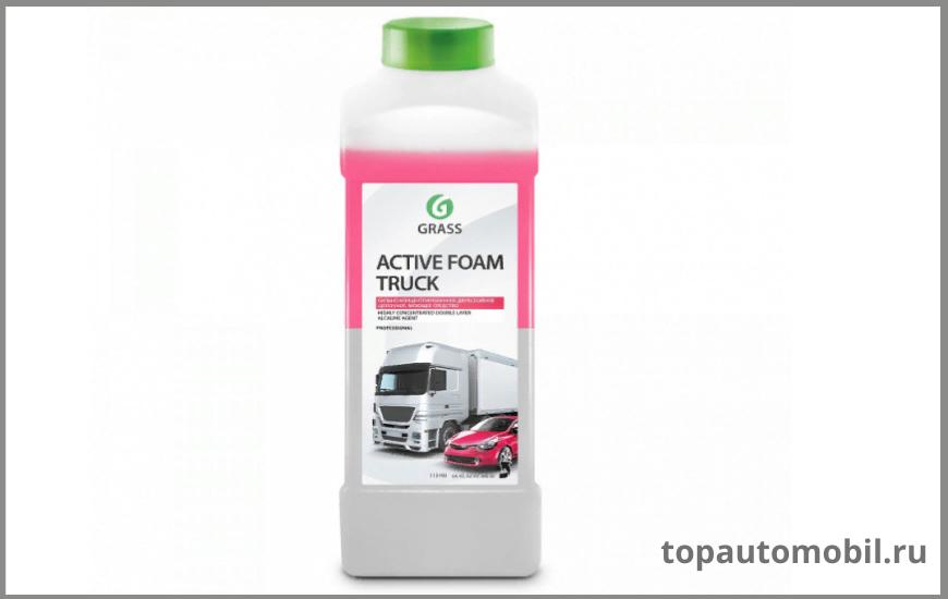 Grass Foam Truck