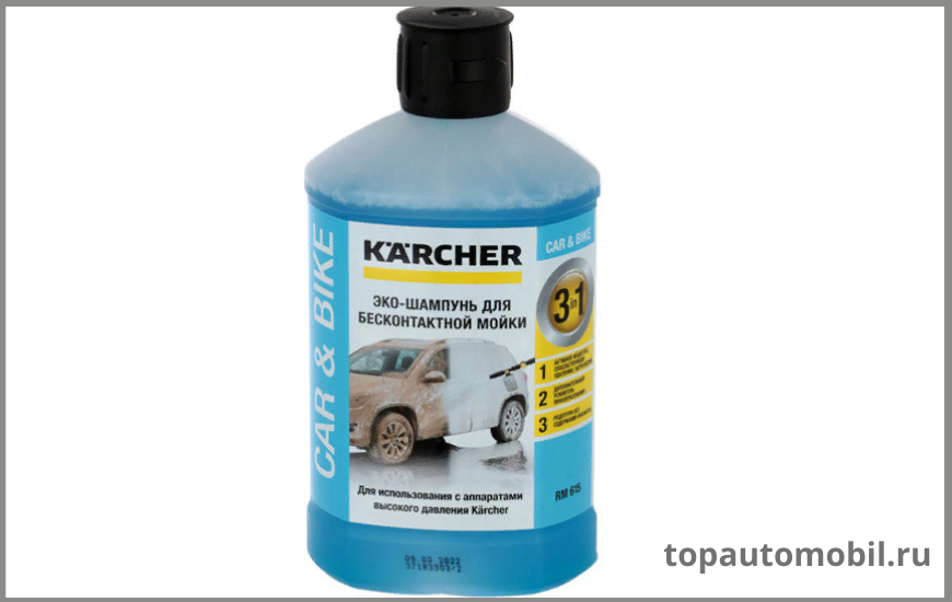 Karcher Ultra Foam Cleaner