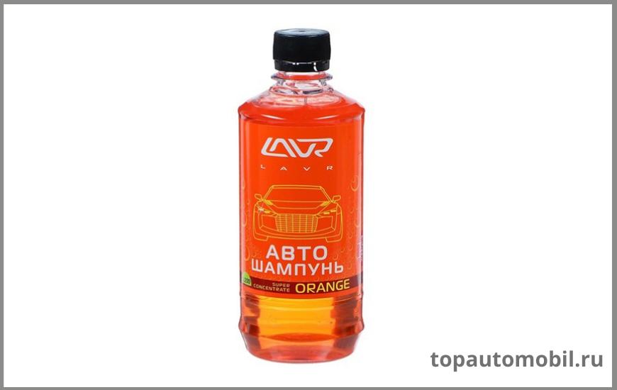 Lavr Auto Shampoo Super Concentrate Orange