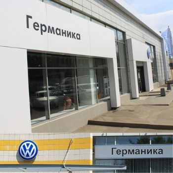 Топ 10 лучших автосалонов Москвы с хорошей репутацией