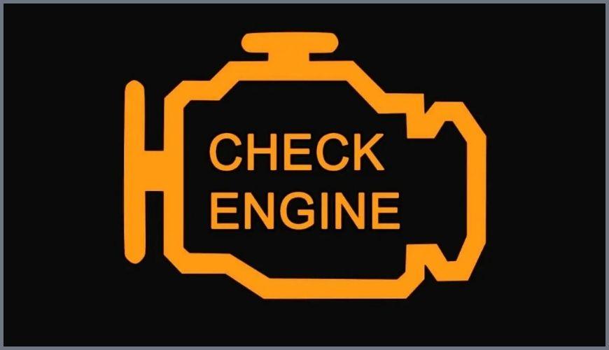 Ошибка двигателя check engine:  причины