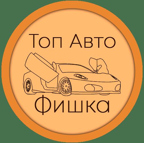 topautomobil.ru