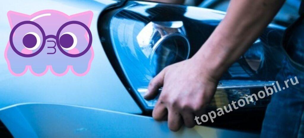 Уход и обслуживание за фарами автомобиля